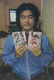 Yoshitaka Ushiki
