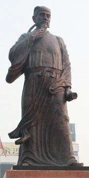 Louo Kouan-Tchong