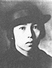 Chûya Nakahara