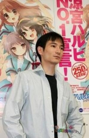 Nagaru Tanigawa