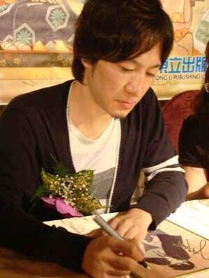 Kōji Kumeta