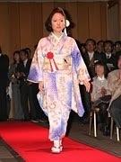 Kanoko Sakurakouji
