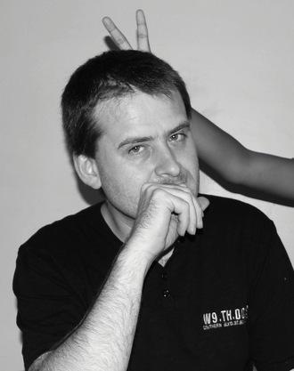 Jérôme Noirez