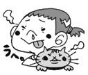 Kanae Hazuki