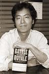 Kōshun Takami