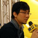 Ryuhei Tamura