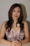 Ayano Yamane