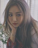 avatar de Pincess_Yura