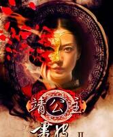 avatar de NAAMASTE