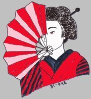 avatar de Rui_Chan
