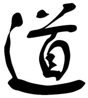 avatar de Bakacho