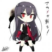 avatar de Ichiika99