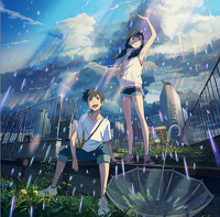 avatar de lilo-luciole