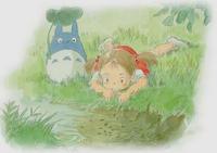 avatar de hibiscus_01