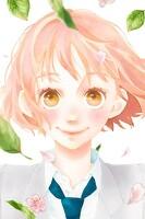 avatar de harumina