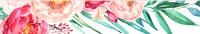 avatar de Dinah29
