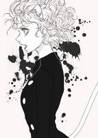 avatar de Menoka