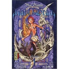 Couverture du livre : Blue Dragon - Ral Grad, tome 1 : La Promesse