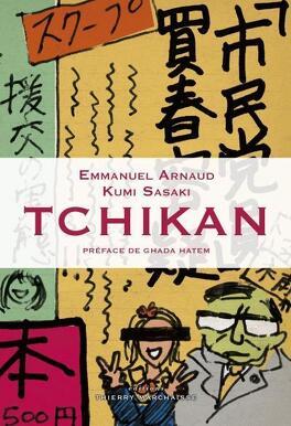 Couverture du livre : Tchikan