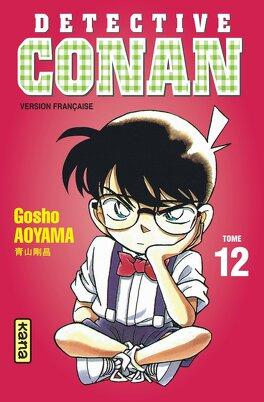 Couverture du livre : Détective Conan, tome 12