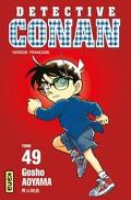 Détective Conan, tome 49