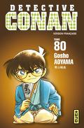 Détective Conan, tome 80