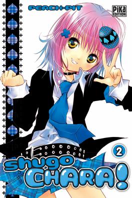 Couverture du livre : Shugo Chara ! Tome 2