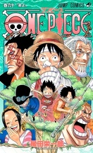 One Piece, Tome 60 : Petit frère