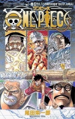 Couverture du livre : One Piece, Tome 58 : L'Ère de Barbe Blanche
