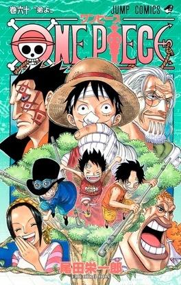 Couverture du livre : One Piece, Tome 60 : Petit frère