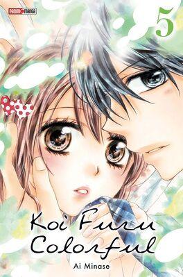 Couverture du livre : Koi Furu Colorful, Tome 5