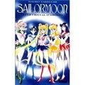 Sailor Moon, Tome 4 : Le cristal d'argent