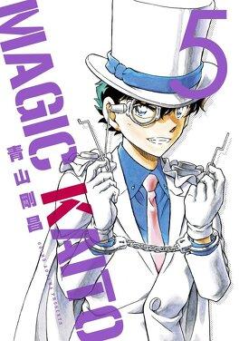 Couverture du livre : Magic Kaito, tome 5
