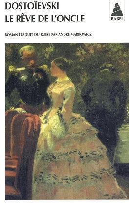 Couverture du livre : Le Rêve de l'oncle