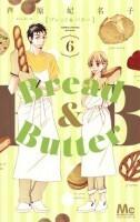 Couverture du livre : Bread & Butter, Tome 6