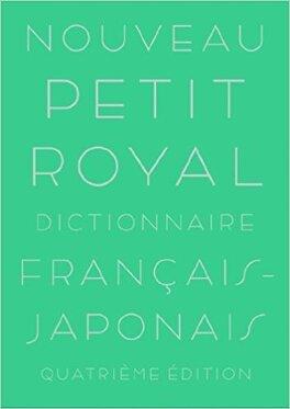 Nouveau Petit Royal Dictionnaire Francais Japonais Livre