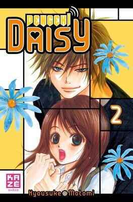Couverture du livre : Dengeki Daisy, tome 2