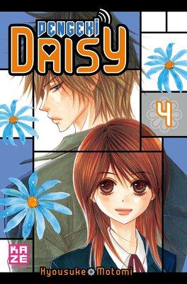 Couverture du livre : Dengeki Daisy, tome 4