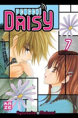 Couverture du livre : Dengeki Daisy, tome 7