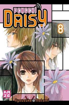 Couverture du livre : Dengeki Daisy, tome 8