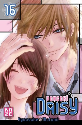 Couverture du livre : Dengeki Daisy, tome 16