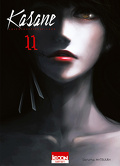 Kasane, Tome 11