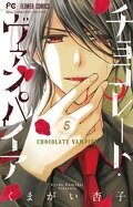Chocolate Vampire, Tome 5