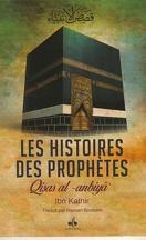 Les histoires des prophètes