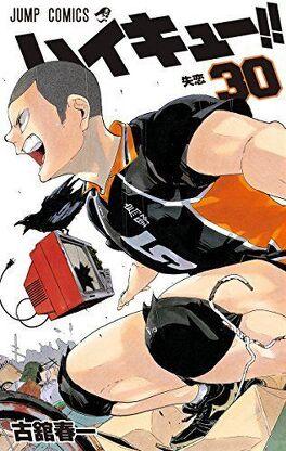 Couverture du livre : Haikyū !! Les As du volley, Tome 30