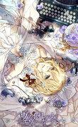 Violet Evergarden, Tome 2