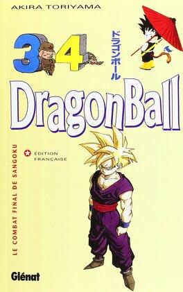Couverture du livre : Dragon Ball, Tome 34 : Le Combat final de Sangoku