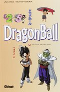 Dragon Ball, Tome 25 : Piccolo