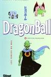 couverture Dragon Ball, Tome 12 : Les Forces du mal