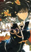 Witchcraft works, Tome 5